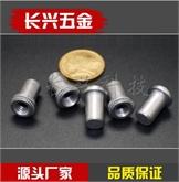 压铆螺母盲孔密封油封水封不锈钢防水封闭压铆螺母柱 BS-M3M4M5M6