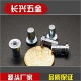 厂家直销压铆螺母镀锌不锈钢盲孔防水封闭油封密封压铆螺母柱BS B-M3M4M5M6