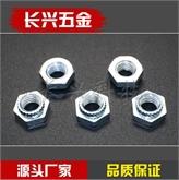 压铆螺母凯利螺母压板螺母六角斜花齿压铆螺母M3M4M5M6M8M10M12