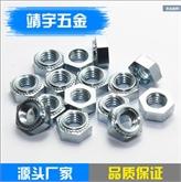 厂家直销优质六角压铆螺母BOB-M3-M12