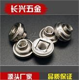 压铆螺母浮动螺母锁紧自锁压板螺母压铆螺母不锈钢 LAC-M3M4M5M6