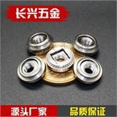 浮动螺母不锈钢调节螺母非自锁钣金压铆螺母浮动螺母 AC-M3M4M5M