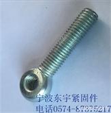 厂家专业生产不锈钢大规格活节螺栓