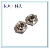 LKS自锁压铆螺母 压板螺母机箱机柜螺母自锁浮动螺母