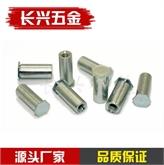 厂家直销碳钢压铆螺柱压板螺柱六角盲孔环保蓝白锌压铆螺柱BSO-M3 外径4.2