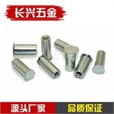 厂家直销压铆螺母柱六角盲孔环保蓝白锌压板螺柱压铆螺柱BSO-3.5M3外径5.4