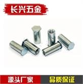 厂家直销压铆螺柱六角盲孔蓝白锌压铆压板螺柱BSO-M2M2.5 外径4.2/5.4