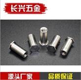 厂家直销压铆螺柱六角盲孔不锈钢内螺纹压板螺母柱BSOS-M4/3.5M4M5M6M8