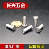 厂家直销压铆螺柱埋头螺柱面板螺柱六角盲孔不锈钢材质CSS CSOS M3M4M5