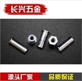 厂家直销压铆螺柱六角通孔环保蓝白锌镀锌压板螺母柱 SO-440/632/832