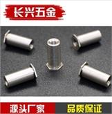 厂家直销压铆六角不锈钢通孔螺柱压铆螺母柱 SOS-M2M2.5M3/3.5M3/M4M5M6M8