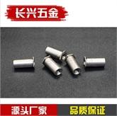 厂家直销硬化不锈钢板专用压铆螺柱螺母柱不锈钢版专用六角盲孔m3m2m4m6m12 SO4