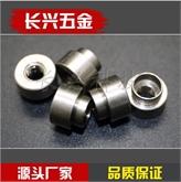 厂家直销涨铆螺母台阶翻铆螺母反铆不锈钢 ZS- m3m4m5m6