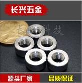 厂家热销涨铆螺母台阶花齿滚花扩张反铆螺母不锈钢 ZS-m3m4m5m6m8m10m12