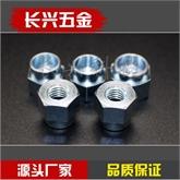 厂家直销涨铆螺母翻毛螺母六角不锈钢镀锌 m10m6m8m10-2m8-2