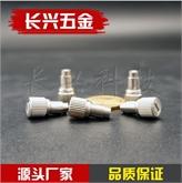 厂家直销松不脱螺钉螺栓弹簧面板螺钉螺栓手拧松不脱螺丝 PF09 PF10