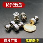 厂家直销松不脱螺钉弹簧面板螺钉螺丝螺栓压铆式松不脱螺钉PF30PF31PF32