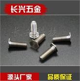 厂家直销压铆螺钉压板螺丝螺钉铆钉不锈钢铁镀锌六角平头NFH NFHS
