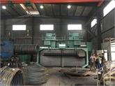 冷鐓線材加工-不銹鐵4Cr13鋼的化學成分(GB/T1220-1992)w/%