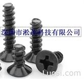 黑色/镀镍KB十字沉头自攻平尾螺丝螺钉