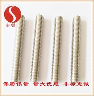 现货201 304 316 不锈钢牙棒DIN976非标件可加工定制