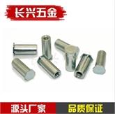 厂家直销压铆螺母柱六角盲孔蓝白锌压铆压板螺母柱 BSO-M2M2.5外径4.2/5.4
