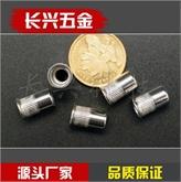厂家直销拉铆螺母304不锈钢M6M4M8M5M3小头竖纹 通孔铆螺母 铆姆 拉帽螺母