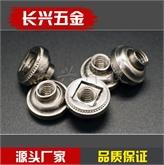 浙江浮动螺母|温州浮动螺母|深圳浮动螺母自锁非自锁
