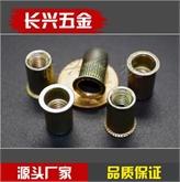 铁镀锌小头竖纹拉铆螺母 拉帽 铆螺母 拉铆螺母型号规格 开孔尺寸 M3-M12