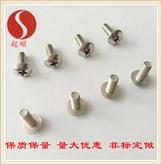 正宗201 304 316不锈钢大扁头机螺钉JISB1111T厂价直销量大优惠