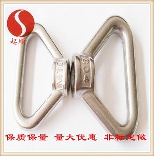 M12-M24 304 316 不锈钢环形螺母GB63环形螺帽三角吊母