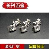 厂家直销卡式螺母规格型号|不锈钢压铆螺母价格|北京浮动螺母批发 304不锈钢材质