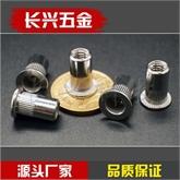 厂家直销平头竖纹拉铆螺母 拉帽 铆螺母 304不锈钢材质 M3-M12规格公制