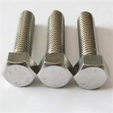 专业生产六角螺丝 外六角螺栓 8.8级外六角螺丝 镀锌GB5783 DIN933全螺纹