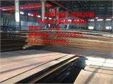 本钢q345e 3*2000*3000 低合金板现货 一张起售