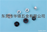 金属自锁螺母M10*1.25左牙
