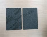 N-8090无石棉抄取纸垫材料 非金属调整垫圈