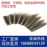 厂家直销304不锈钢储能,圆头拉弧,螺柱,种焊钉M3-12,点焊螺钉