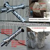 轻质泡沫墙专用膨胀螺丝砌块砖涨栓