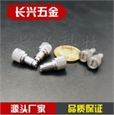 厂家直销松不脱手紧螺丝面板紧固件不脱出螺钉PF09 PF10