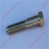 C1-110不锈钢外六角粗杆半牙螺栓HG20613 化工用配件