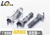 宁波领奇高强度地铁接触网专用螺栓小头3020T型螺栓