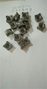 加厚四角焊接螺母