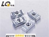 哈芬槽锁板,5030螺母块规格M10