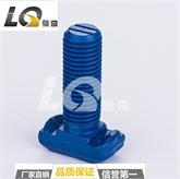 宁波领奇专业生产哈芬槽T型螺栓单勒M20X60是槽型5030专用