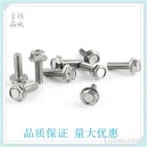 现货促销 304不锈钢法兰面螺栓 GB5787 六角带齿法兰螺丝