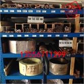 高抗疲劳强度铍铜棒 供应C17510铍铜棒料