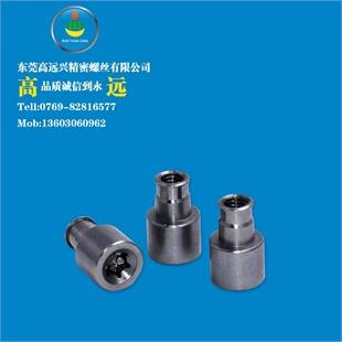 东莞高远兴供应:内梅花槽杯头台阶螺丝,台阶螺钉