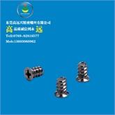 东莞高远兴供应:十字小螺丝,精密螺丝,电子螺钉,手机螺丝