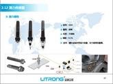 螺栓式螺栓预紧力测量传感器